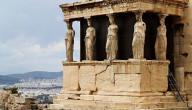 مدينة يونانية تاريخية
