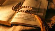 صفات عمر بن الخطاب الشكلية