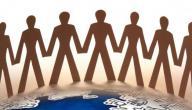 مراحل تطور علم الاجتماع