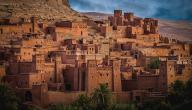 معلومات عن تاريخ المغرب