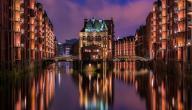 مدينة هامبورغ تقع على نهر الدانوب
