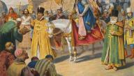 مظاهر ضعف الدولة العثمانية