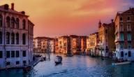 مدينة الحب في إيطاليا
