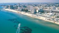 مدينة جمال التونسية