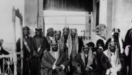 تاريخ قيام الدولة السعودية