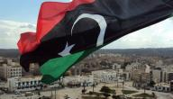 مدينة بني وليد في ليبيا