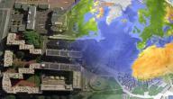 شرح نظم المعلومات الجغرافية