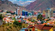 مدينة بوليفيا
