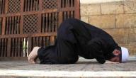 احاديث الرسول عن الصلاة