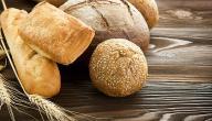 فوائد خبز البر مع الزبادي