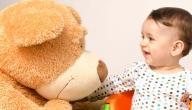 مراحل النمو الاجتماعي عند الطفل