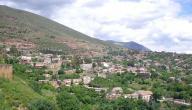 مدينة مليانة الجزائرية