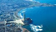 مدينة مغربية ساحلية