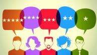 معايير تقييم مواقع الإنترنت