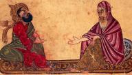 مراحل تطور الفلسفة الإسلامية