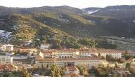 مدينة صفرو في المغرب