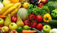 طرق حفظ الأطعمة دون ثلاجة
