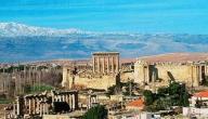 مدينة لبنانية لقبت هليوبوليس