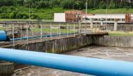 مراحل معالجة المياه الطبيعية