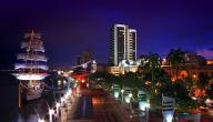 مدينة غواياكيل