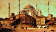 مظاهر حماية البيئة في التراث الإسلامي