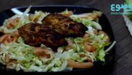 طرق طبخ صدور الفراخ
