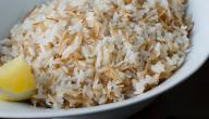 طريقة الشعيرية مع الأرز