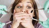 خوف كبار السن من زيارة طبيب الأسنان - فيديو