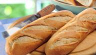طرق عمل أنواع الخبز