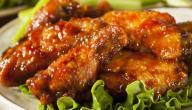 طريقة عمل أجنحة الدجاج بالصوص