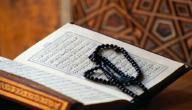 تعبير عن صفات عباد الرحمن