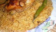 طريقة أكلات شعبية سعودية