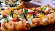 طريقة البيتزا بالبف باستري