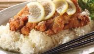 طريقة الأرز مع السمك