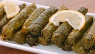 طريقة اليالنجي التركي