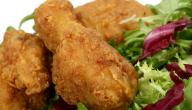 طريقة أفخاذ الدجاج المقلية