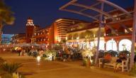 مدينة مارينا في مصر