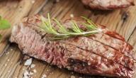 طرق تتبيل اللحم