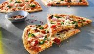 طرق بيتزا لذيذة