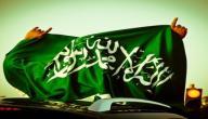 مدينة مقنا في السعودية