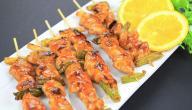 طرق عمل أطباق رمضانية