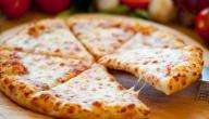 طريقة البيتزا بالجبنة الرومي
