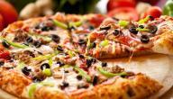 طريقة بيتزا بالدجاج المفروم
