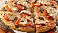 طرق عمل البيتزا بالفراخ