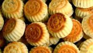 صنع الحلويات العربية