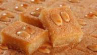 صنع حلويات سورية