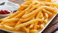 طرق تحمير البطاطس