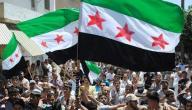 اشعار عن سوريا