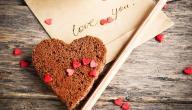 اشعار في الحب