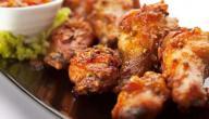 طرق لطبخ الدجاج بالفرن